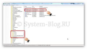 Poshagovaja-instrukcija-kak-pereimenovat-papku-polzovatelja-v-Windows-3-300x170.jpg