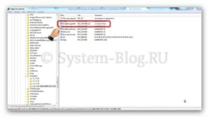 Poshagovaja-instrukcija-kak-pereimenovat-papku-polzovatelja-v-Windows-5-300x170.jpg