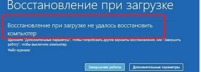 autorepair-fail.jpg