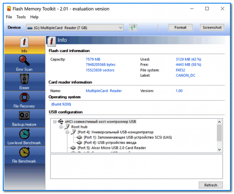 Flash-Memory-Toolkit-glavnoe-okno-utilityi-800x665.png