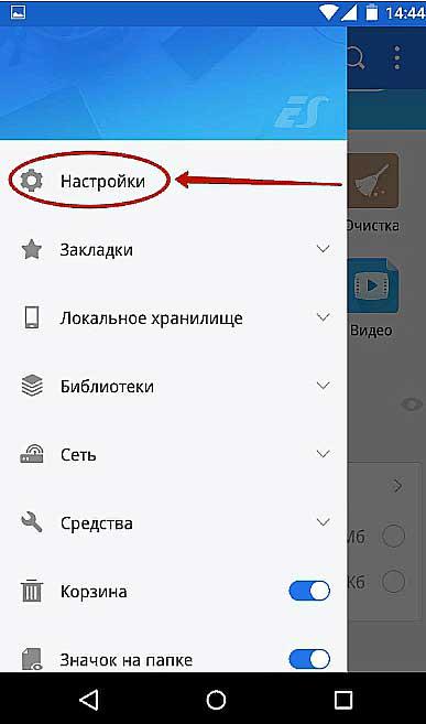 Skritiy7.jpg