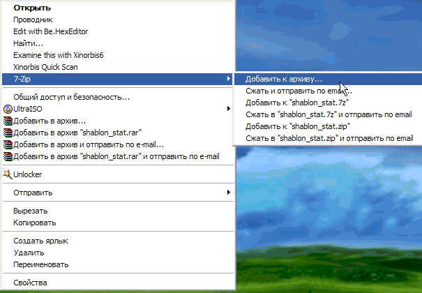 arhivacia_failov11.png