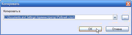 arhivacia_failov14.png
