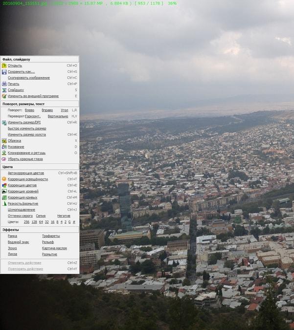 menyu-FastStone-Image-Viewer.jpg