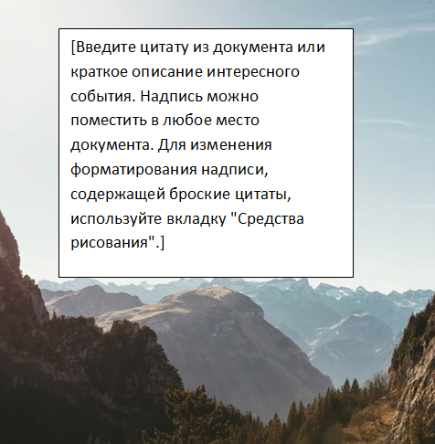 101016_1217_3.png