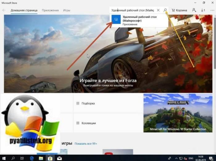 chernyy-ekran-posle-obnovleniya-windows-10-01.jpg