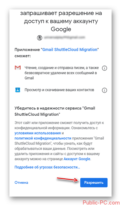 Izmenit-adres-v-Gmail3.png