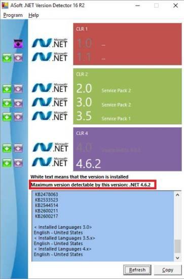 mscorsvw_exe_gruzit_processor3.jpg