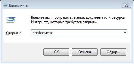 mscorsvw_exe_gruzit_processor5.jpg