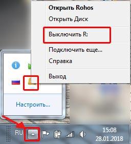 skryit-disk.jpg