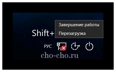kak-zajti-v-bios-na-windows-10.png