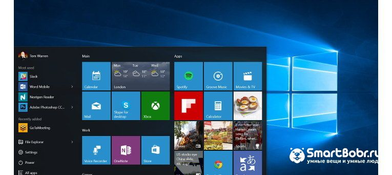 operatsionnye-sistemy-Windows-10-765x341.jpg