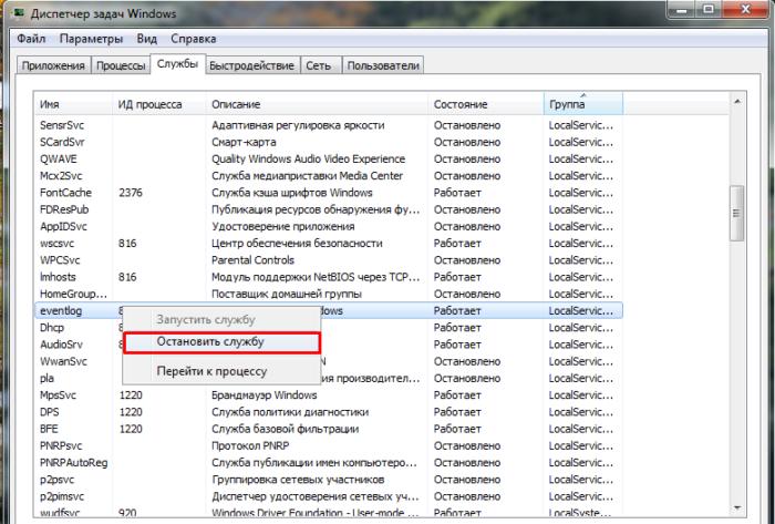 Pravoj-knopkoj-my-shi-klikaem-na-sluzhbu-kotoraya-sil-no-gruzit-protsessor-vy-biraem-punkt-Ostanovit-sluzhbu--e1525078878463.png
