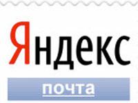 ud-ak-yandex.jpg