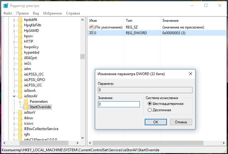 2vklyuchit-rezhim-ahci-v-windows-10.png
