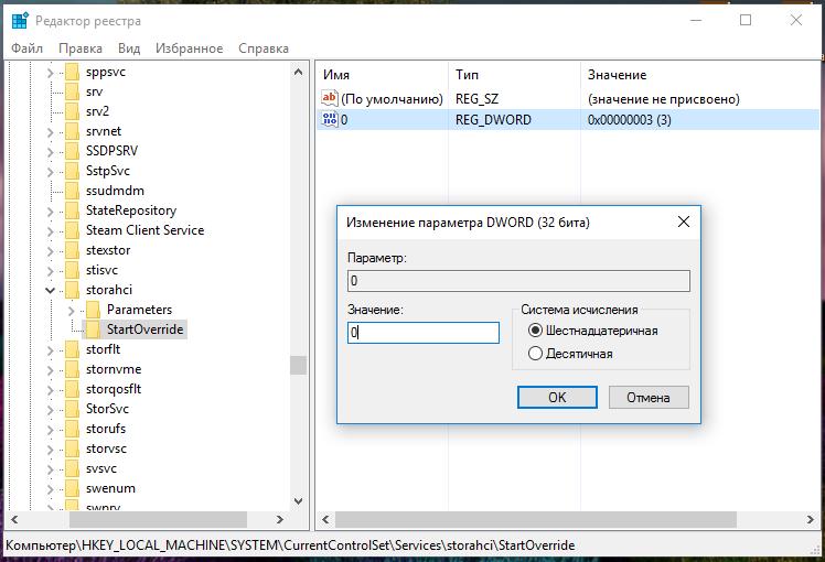 4vklyuchit-rezhim-ahci-v-windows-10.png