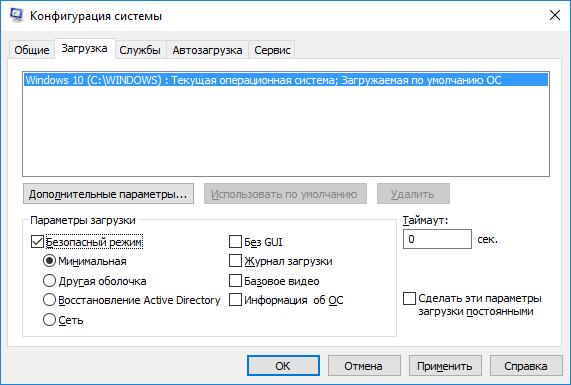 5vklyuchit-rezhim-ahci-v-windows-10.png