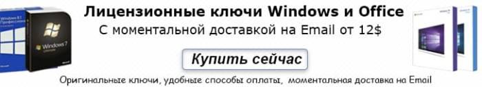 Klyuchi_Win_Banner_OF_728.jpg