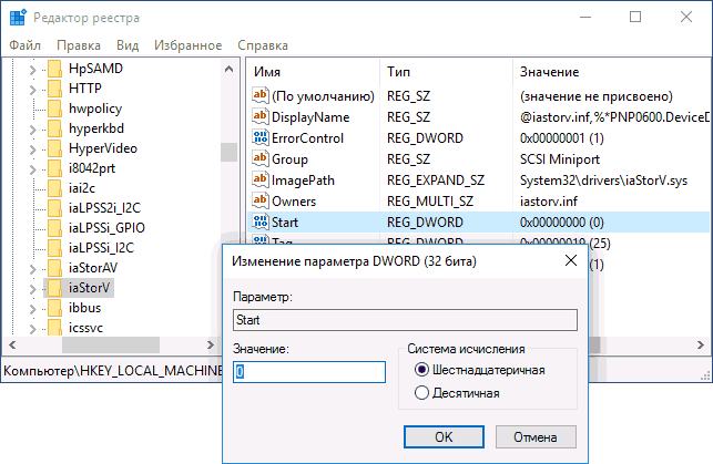 enable-ahci-windows-10-step-1.png