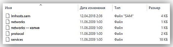 Nazhimaem-Kopirovat-networks.jpg
