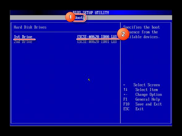 Boot-AMI-BIOS.png