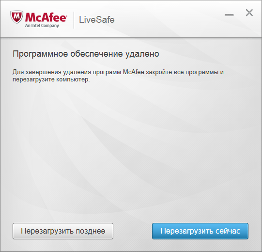 06-mcafee-udaleno.png