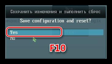 Sohranenie-parmetrov-v-BIOS-materinskoy-platyi.png