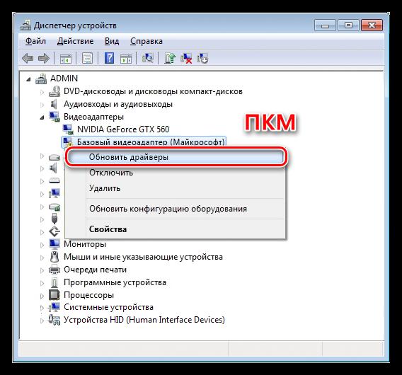 Knopka-obnovleniya-drayverov-v-Dispetchere-ustroystv-Windows.png