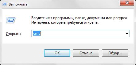 04-vypolnit-cmd-e1454003143435.png
