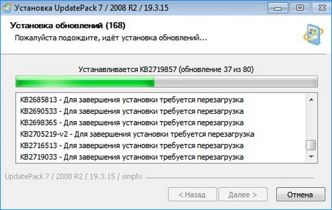 1553017705_9.jpg