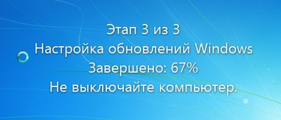 1553018080_11.jpg
