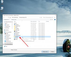 desktop-windows-10-screenshot-5-300x242.png