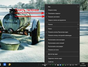 desktop-windows-10-screenshot-7-300x228.png