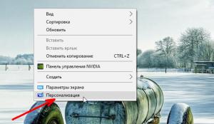 desktop-windows-10-screenshot-11-300x174.png