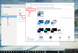 desktop-windows-10-screenshot-12-300x203.png