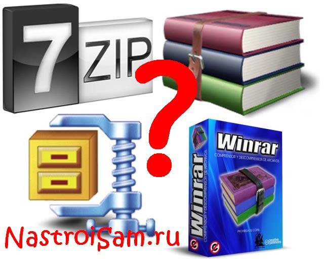 zip-rar-iso-compress-01.jpg