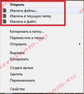 2011-09-12_181616.jpg