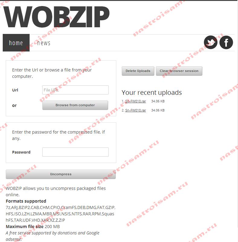 unzip-online-wobzip-2.png