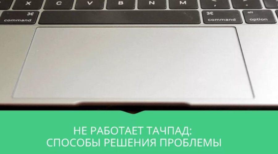 Screenshot_7-900x500.jpg