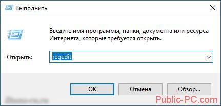 Perehod-v-reestr.png