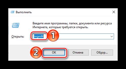 Zapusk-redaktora-reestra-dlya-snyatiya-zashhity-ot-zapisi-s-karty-pamyati.png