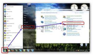 Kak-ustanovit-shrifty-v-Windows-7-dva-sposoba-s-poshagovoj-instrukciej-2-300x178.jpg