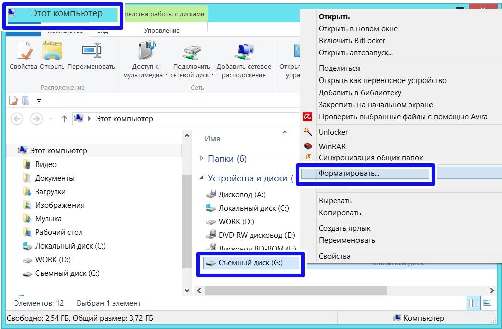 ScreenShot_1__format_SD_i_microSD.jpg