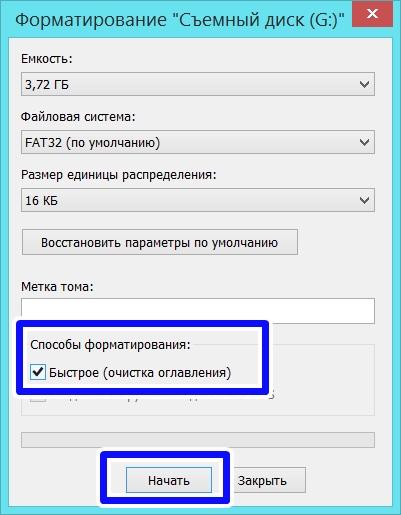 ScreenShot_2__format_SD_i_microSD.jpg