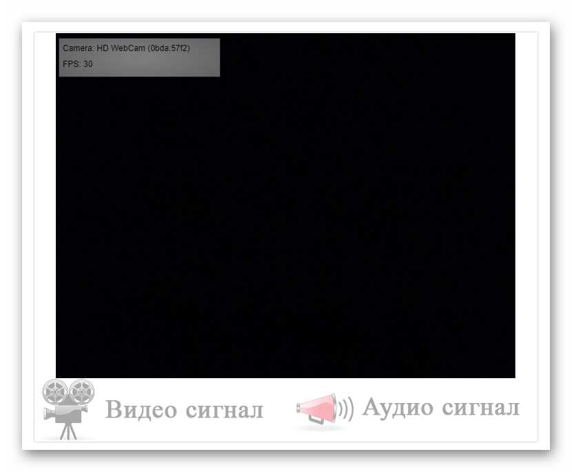 Proverka-kameryi-onlayn.png