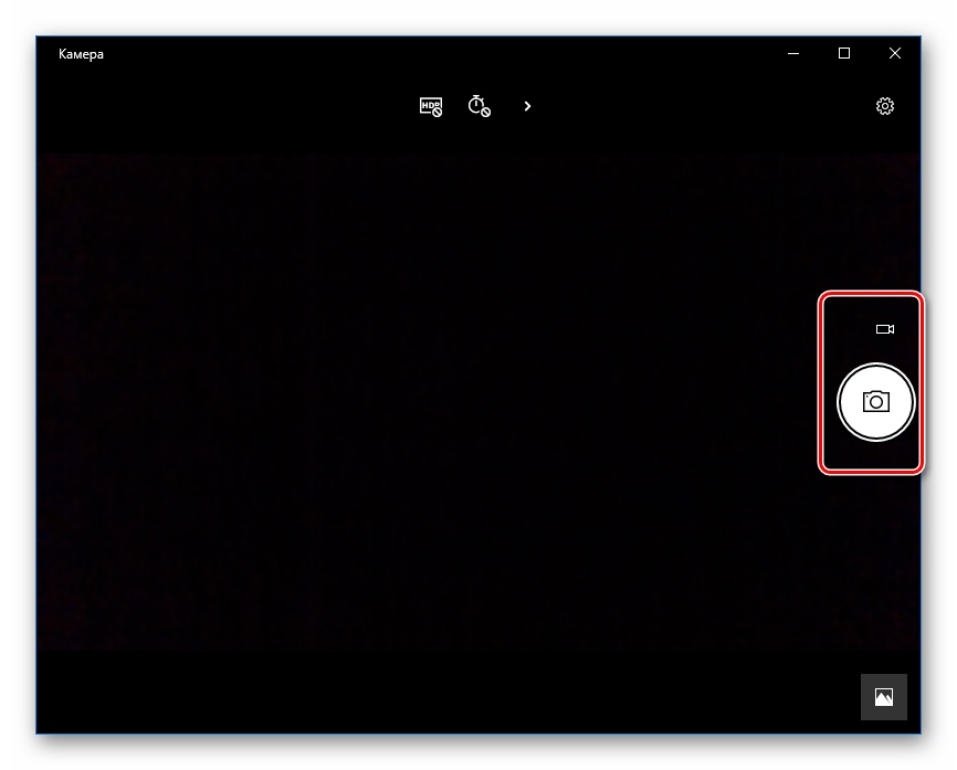 Sdelat-snimok-ili-zapisat-video-Kamera-v-Windows-10.png