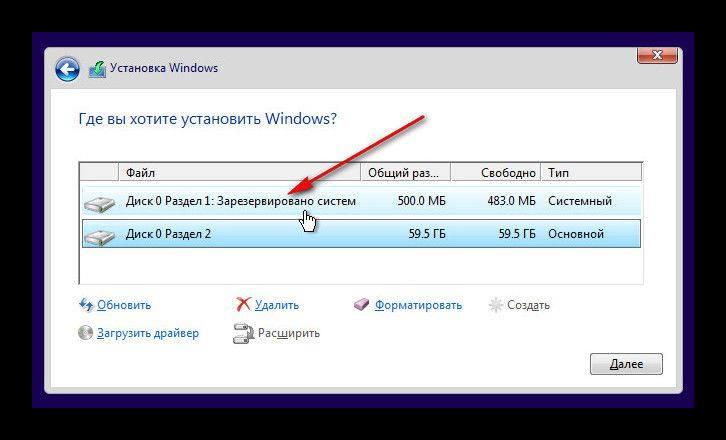 windows_boot_manager3.jpg