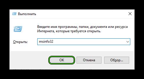 Komanda-msinfo32-v-dialogovom-okne-Vypolnit.png