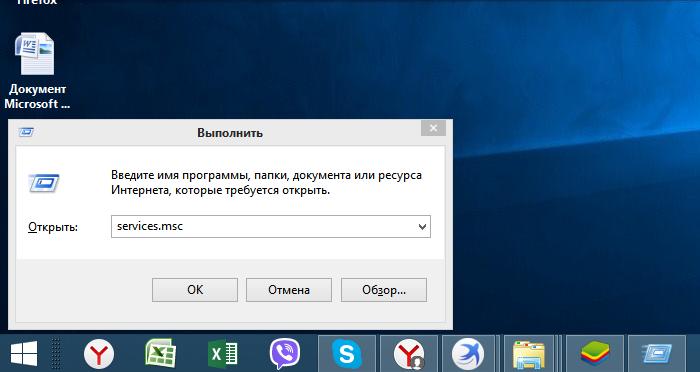 Vyzyvaem-obrabotchik-komand-nazhatiem-klavish-WinR-vvodim-komandu-services.msc-nazhimaem-Enter-.png