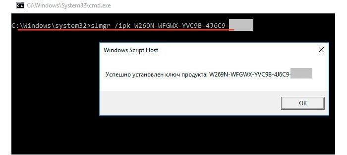 V-Komandnoj-stroke-vvodim-komandu-i-kljuch-dlja-aktivacii-kak-na-foto-nazhimaem-Enter-v-otkrytom-okne-nazhimaem-OK-.jpg
